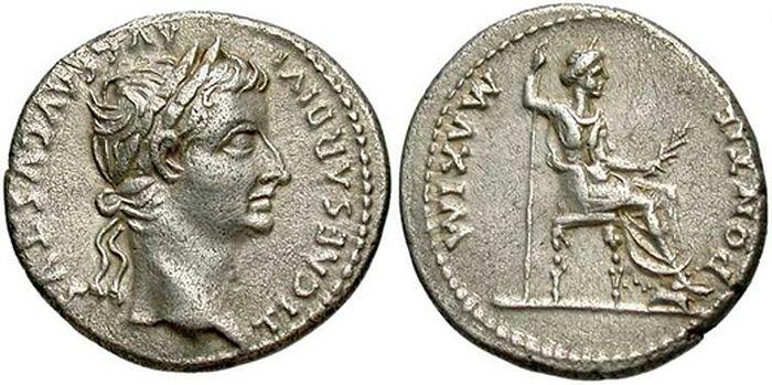 Римский денарий времен Христа. На аверсе изображен император Тиберий. На реверсе сидящая Фортуна