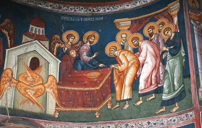 Причастие апостолов