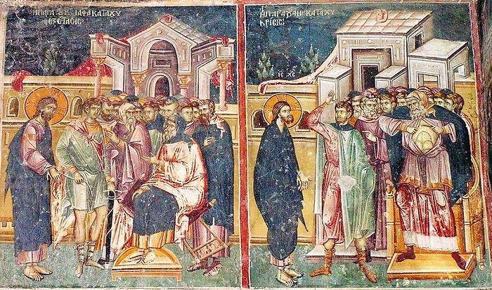 иоанн был знаком первосвященнику