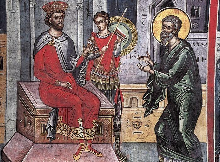 Иосиф Аримафейский просит у Пилата тело Христа. Монастырь Дионисиат, Афон