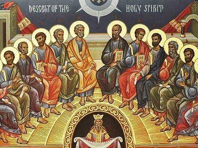 Рождение Церкви Христовой