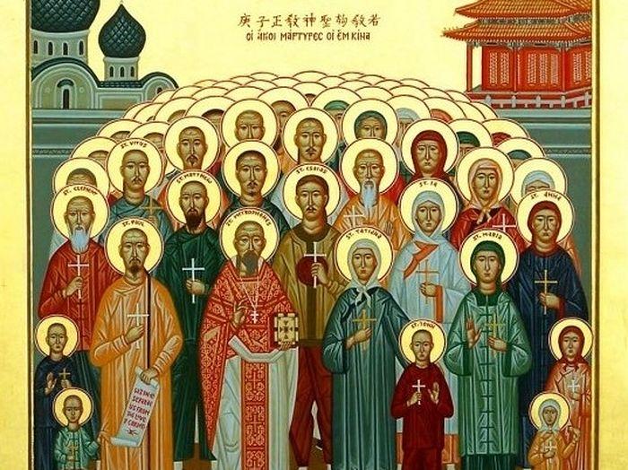 Святые китайские мученики