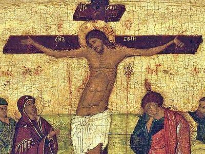 Мученики и исповедники Христовы