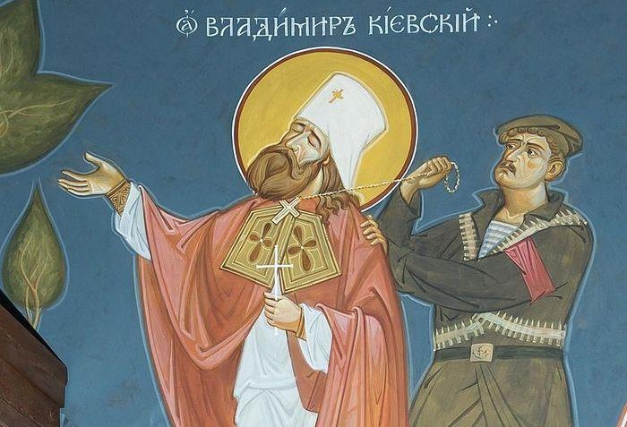 Священномученик Владимир Киевский
