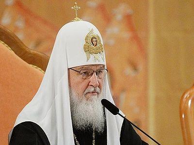 Патриарх Кирилл: Cегодня повторяется то, что было в прошлом