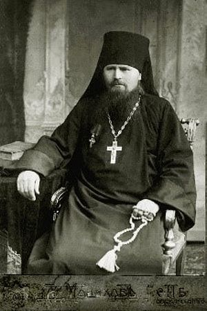 Иеромонах Досифей. 1915 г. Последний настоятель Александро-Ошевенского монастыря (1915 –1925 гг.)