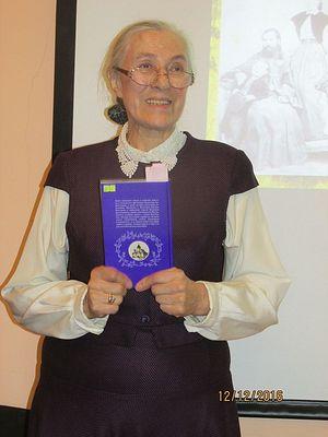 Викторова Евгения Николаевна