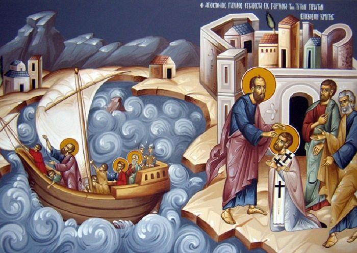Апостол Павел рукополагает Тита