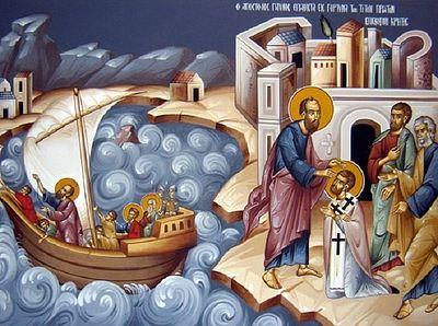 Святители — домостроители тайн Божиих