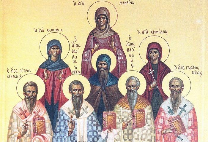 Семья святого Василия Великого