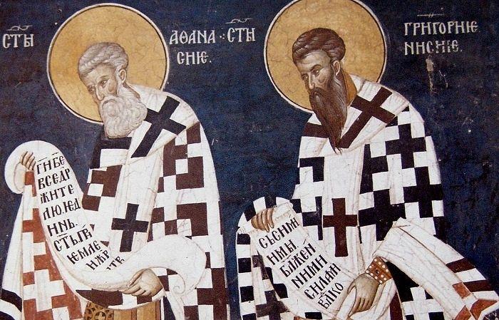 Василий Великий и Григорий Богослов. Фреска, Дечаны