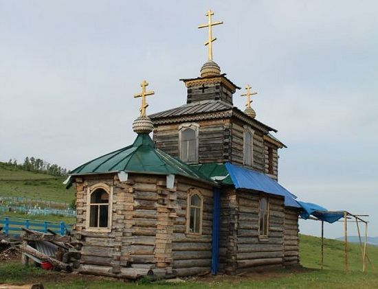 Photo: uud-eparh.ru