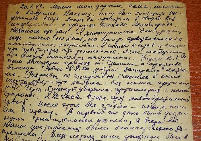 Письмо Олега Иевлева в экспозиции школьного музея п. Нижний Чов