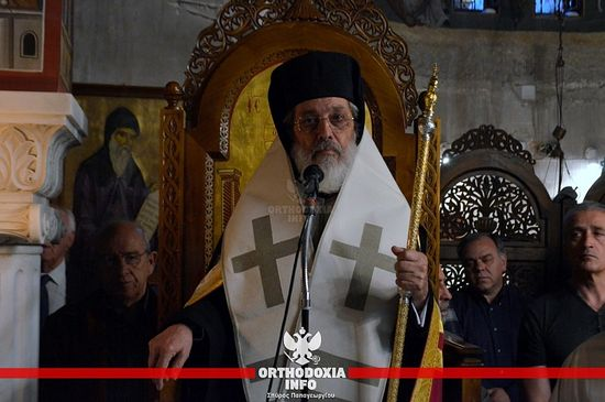 Photo: Oorthodoxia.info