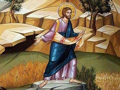 О внутреннем человеке и духовной одежде