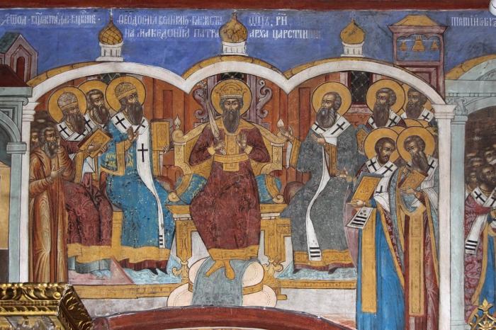 Второй Вселенский собор. Фреска Воскресенского собора в Тутаеве