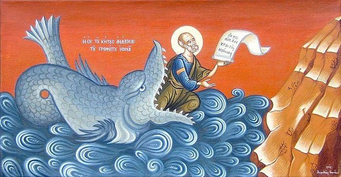 Пророк Иоана
