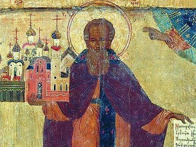 Преподобни Кирил Белоjезерски