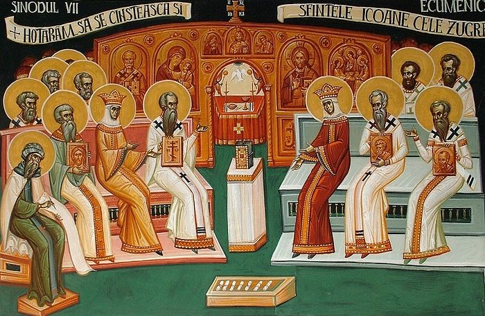VII Вселенский Собор