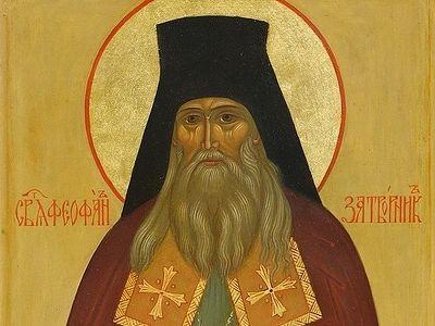 Мысли святителя Феофана Затворника
