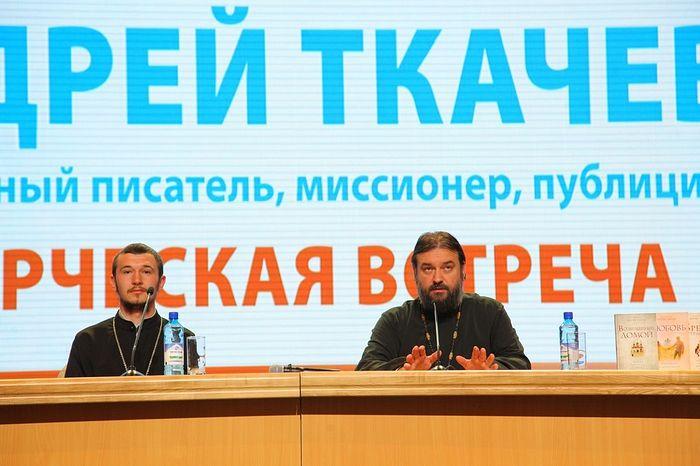 Фото: www.krasfair.ru