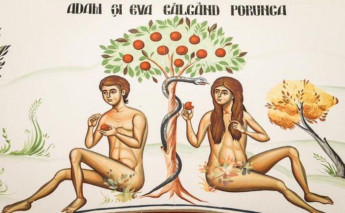 Грехопадение Адама и Евы