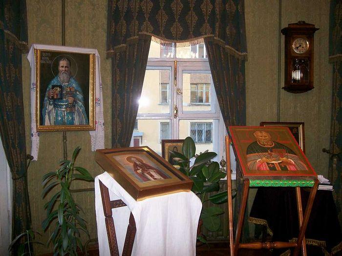 Музей-квартира праведного Иоанна Кронштадтского