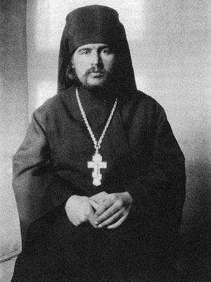 Иеромонах Иоанн (Максимович)