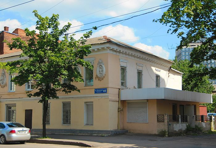 Дом святителя в Харькове по московскому проспекту 44 (бывшая Старомосковская улица 22)