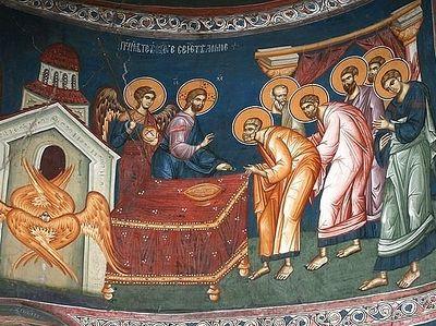 Евангельские заповеди блаженства