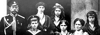Церковная комиссия по исследованию «Екатеринбургских останков»