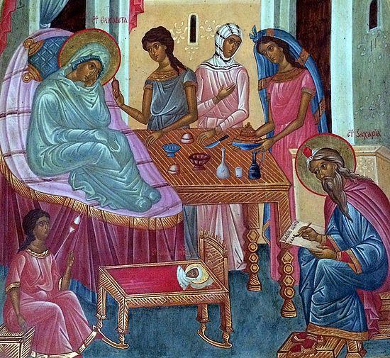 Рождество Предтечи Господня Иоанна