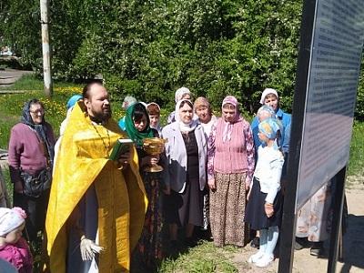 Подвиг новомучеников увековечили в центре Архангельска