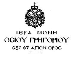 269126.p Всемирното Православие - Статии-отизиви-за-събора