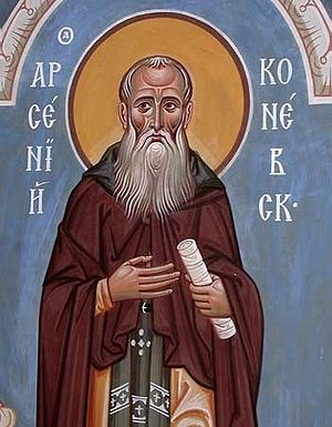 St. Arsenius of Konevits