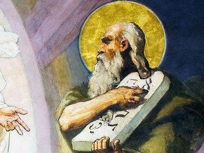 Слово веры, которое проповедуем