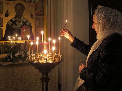 От «попросить» до помолиться