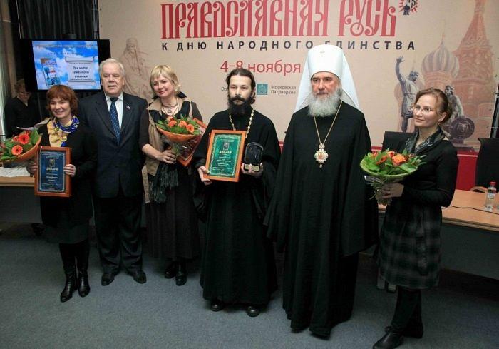 Награждение премией Издательского совета «Лучшая книга для молодежи 2012 г.»