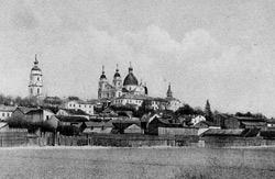 1. Ландшафт города Холм в начале ХХ века.