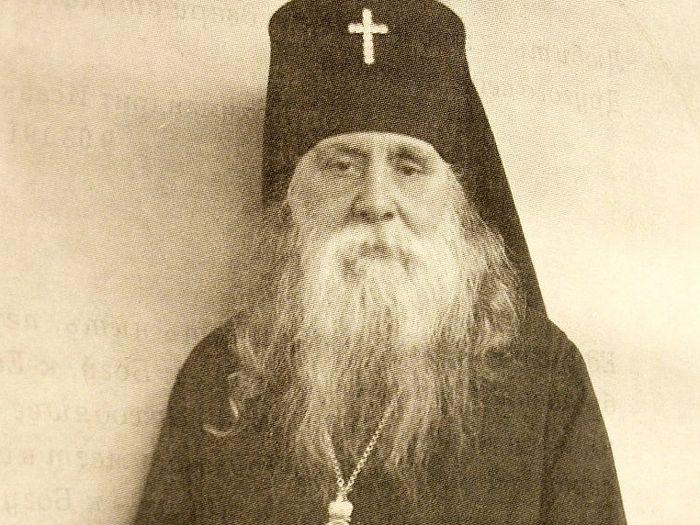 Архиепископ Сергий (Королёв)