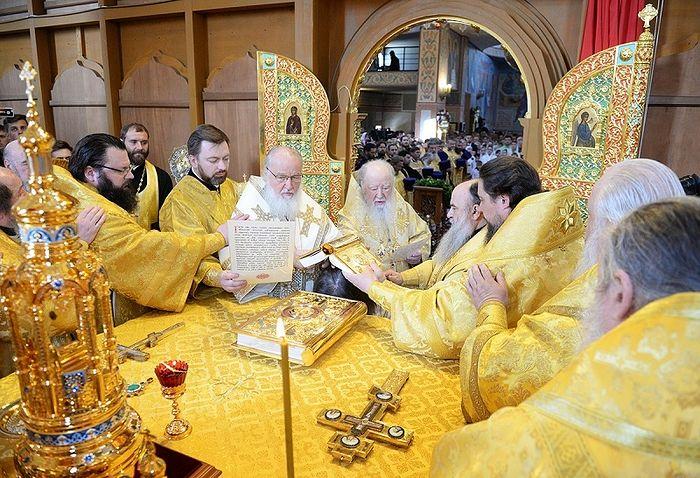 Хиротония архимандрита Мелетия (Павлюченкова) во епископа Рославльского и Десногорского