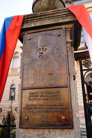 Мемориальная доска митрополиту Антонию (Храповицкому). Сремские Карловцы