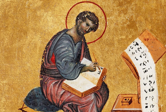 Апостол Лука. Четвероевангелие, XII век, Греция