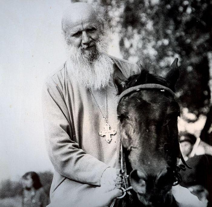 Протоиерей Василий Владышевский (1935-1996)