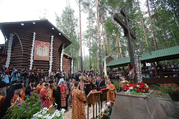 У Царској литији у Јекатеринбургу учествовало више од 60 хиљада људи 3