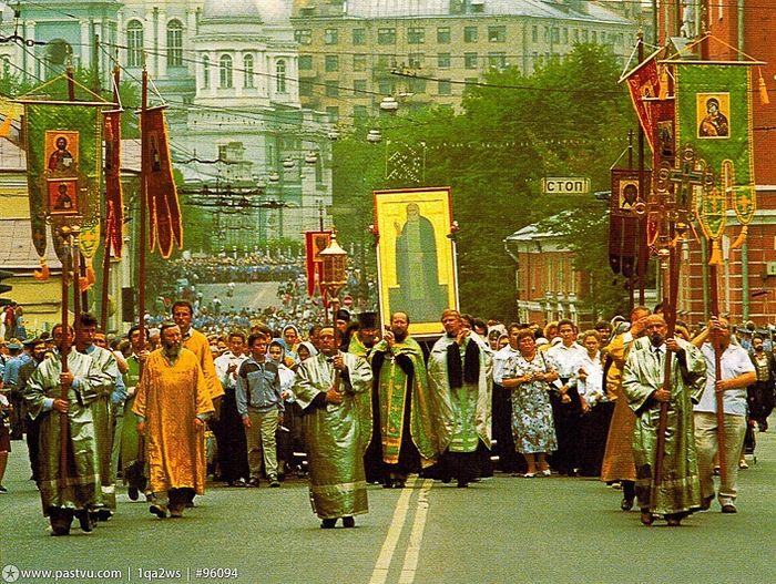 Начало крестного хода из Москвы в Дивеево. Начало 90-х.