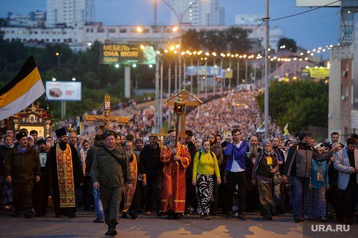 Царский Крестный ход 17.07.2017