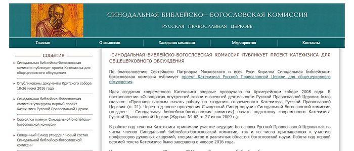 www.pravoslavie.ru/sas/image/102700/270060.p.jpg