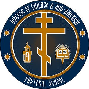 Photo: orthodoxtheologicalschool.org/