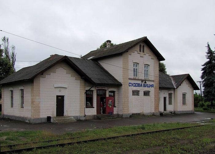 Пассажирская станция «Судовая Вишня»